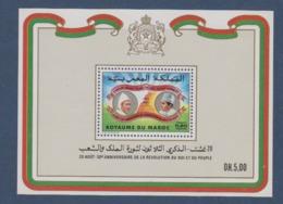 MAROC-1983-BLOC N°12** REVOLUTION DU ROI ET DU PEUPLE - Marocco (1956-...)