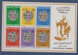 MAROC-1985-BLOC N°14** JOURNEE DU TIMBRE - Marocco (1956-...)