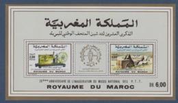 MAROC-1990-BLOC N°19** INAUGURATION DU MUSEE DES P.T.T. - Marocco (1956-...)