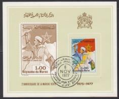 MAROC-1977.N°800** 2ieme ANNIV. DE LA MARCHE VERTE SUR CARTE OBLI. 1er JOUR - Marocco (1956-...)