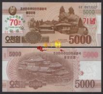 Korea 70th Anniversary Commemorative 2019 5000won 1pcs UNC - Korea, North