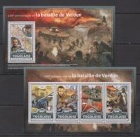 TG043 2016 TOGO TOGOLAISE WORLD WAR I WWI ANNIVERSARY BATTLE OF VERDUN KB+BL MNH - Guerre Mondiale (Première)