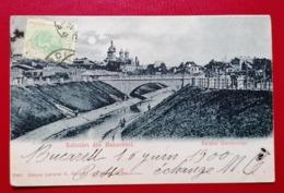 Romania Bucuresti  Splaiul Dâmboviței - Romania