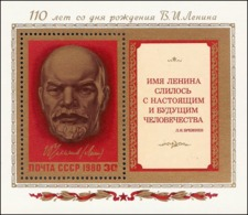 USSR Russia 1980 110th Birth Anniversary Lenin Soviet Union Communist People Politician Celebrations S/S Stamp MNH - Celebrations