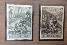 PDG. Cl1. P22.1. Fraîcheur Postale. Sans Charnière. COB. 639 >>> 640 - Nuevos