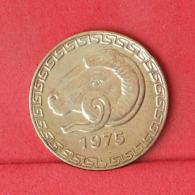 ALGERIA 20 CENTIMES 1975 -    KM# 107,1 - (Nº31428) - Algeria