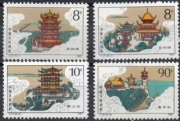 CHINA - 1987 - Famous Buildings Of Ancient China - 4 Stamps - MNH - 1949 - ... République Populaire
