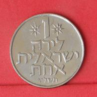 ISRAEL 1 LIRA 1976 -    KM# 47,1 - (Nº31457) - Israel