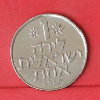 ISRAEL 1 LIRA 1977 -    KM# 47,1 - (Nº31458) - Israël