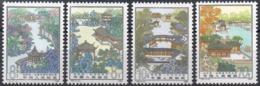 CHINA - 1984 - Zhou Zheng Garden - 4 Stamps - MNH - 1949 - ... République Populaire