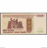 TWN - BELARUS 14b - 50000 50.000 Rublëy 1995 UNC - Belarus