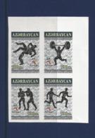 Azerbaijan 2000 SYDNEY OLIMP.GAMES INPERF.4 STAMPS - Azerbaiján