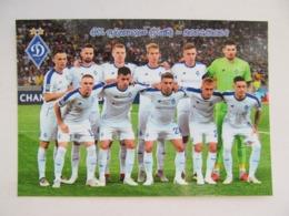 Ukraine Dynamo Kyiv 2018-2019 Modern PC - Fútbol