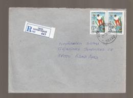 XXIV    BOSNIA HERZEGOVINA REPUBLIKA SRPSKA -  INTERESSANT - Winter 2002: Salt Lake City