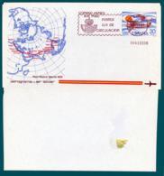 España. Spain. 1981. Aerograma. Air Letter. Raid Madrid - Manila (1926) - 1981-90 Ongebruikt