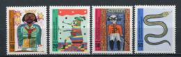BRD Nr.660/3             **  Mint         (10808) - BRD