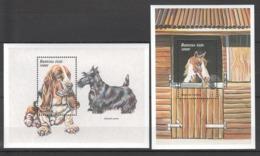 A439 BURKINA FASO FAUNA DOGS HORSES 2BL MNH - Honden