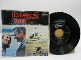 Bons Baisers De Russie 45t Vinyle BO Du Film James Bond Japon - Musica Di Film