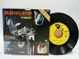 Police Python 357 Generique 45t Vinyle BO Du Film Japon - Filmmusik