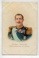 GRECE  Portrait Prince Roi George Couleur 1900    D15 2019 - Grecia
