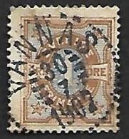 SUEDE  1892 - YT  51 - Oblitéré - Gebraucht