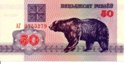 Belarus  Billet Banknote 50 Roubles 1992 - Ours Bear Neuf - Belarus
