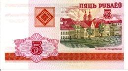 Belarus  Billet Banknote 2000 - 5 Roubles TBE - Belarus