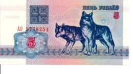 Belarus  Billet Banknote 1992 - 5 Roubles TBE - Loup Animal - Belarus