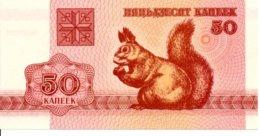 Belarus  Billet Banknote 1992 - 50 Roubles TBE -  écureuil Animal - Belarus