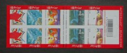 BELGIE  2005    Boekje  56    Postfris **   CW  14,00 - Carnets 1953-....