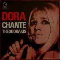 Dora Chante Théodorakis - World Music