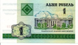 Belarus  Billet Banknote 2000 - 1 Rouble TBE - Belarus
