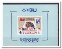 Yemen 1967, Postfris MNH, Birds - Yemen