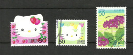 Japon N°3475, 3480, 3538 Cote 3.40 Euros - 1989-... Emperador Akihito (Era Heisei)