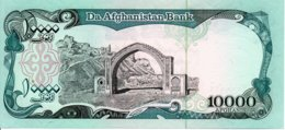 Afghanistan  Billet Banknote -  10 000 Afghanis - Afghanistan
