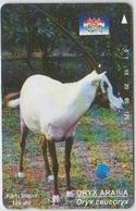 Indonesien - IND 341 Wildlife - Arabische Oryx - Antilope - 125 UNITS - Indonesië