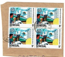 Senegal , 1994 , Family Year , Flags , Dove , 4 Stamps Block On Fragment - Other