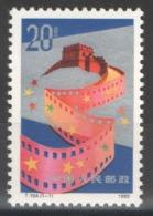 Chine - YT 3015 ** MNH - 1990 - Film - Movie - Cinema - 1949 - ... République Populaire