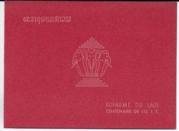 LAOS - 1965 - BLOC CENTENAIRE De L'UIT ** MNH DANS CARTON De PRESENTATION ! - Laos
