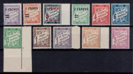 INDE - SÉRIE TIMBRES TAXE N° YT 8 À 11 + 12 À 18 - TOUS NEUFS ** MNH SANS CHARNIERE TTB - Indien (1892-1954)