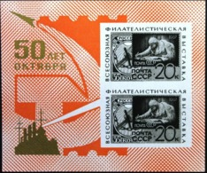 USSR Russia 1967 All-Union Exhibition 50th Anniversary October Politician Famous People Soviet History Art S/S Stamp MNH - Celebrations