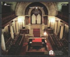 PORTUGAL - BLOC N°206 ** (2004) Patrimoine Judaique - Blocks & Sheetlets