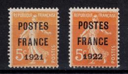 """LOT De 2 TIMBRES TYPE SEMEUSE PRÉOBLITÉRÉ N° 33 + 36 """" POSTES FRANCE 1921 & 1922 """" (COTE 140€) B/TB - Préoblitérés"""