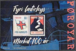Faroer/Faroe/Féroé: Aiuti Per Gli Orfani Della Guerra, Aid For War Orphans, Aide Aux Orphelins De Guerre - Seconda Guerra Mondiale
