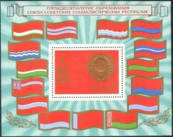 USSR Russia 1972 50th Anniversary Of USSR State Arms Embossed Flags Soviet History Celebrations S/S Stamp MNH - Celebrations
