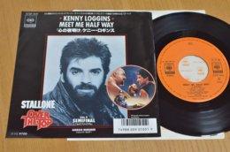 Kenny Loggins 45t Vinyle BO Du Film Over The Top Japon - Filmmusik