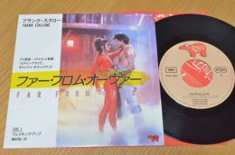 Frank Stallone 45t Vinyle Far From Over Staying Alive Japon - Filmmusik
