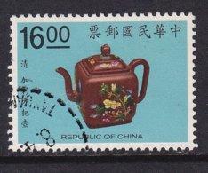 Taiwan 1991, Minr 1951, Vfu - Used Stamps
