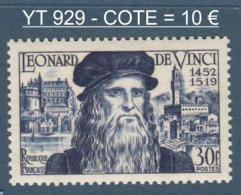 073- Timbre YT 929 - Léonard De Vinci - 1952 - France