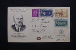 ISRAËL - Enveloppe Illustrée De Jérusalem Pour Paris En 1949, Affranchissement Plaisant - L 42813 - Covers & Documents